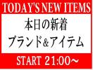 【レディース】 おしゃれさん必見! セレクトショップブランド