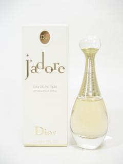 【レディース】 人気の香水&コスメ 一流ブランド揃っています