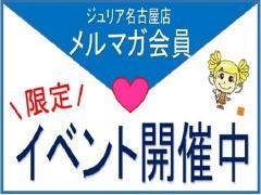 メルマガ\会員限定/ クーポンブックプレゼント!