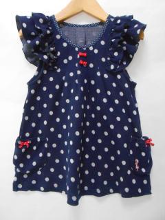 【キッズ】 mikihouse ミキハウス 〜可愛いお洋服揃っています〜