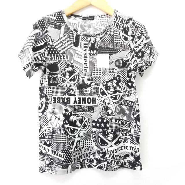【キッズ】 ストリート系ファッション! ヒスミニ・ベティー・バナチ