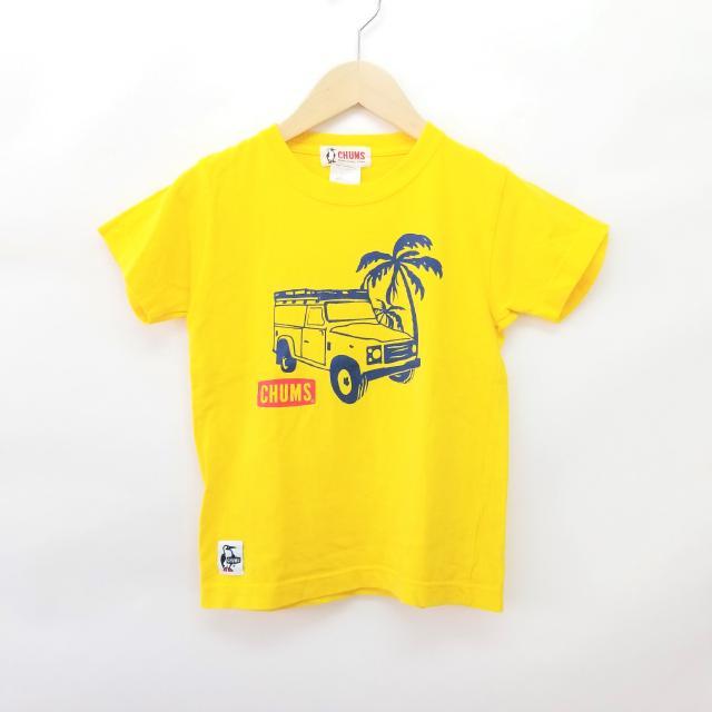 【キッズ】ボーイズ まだまだ大活躍夏Tシャツ&ハーフパンツ