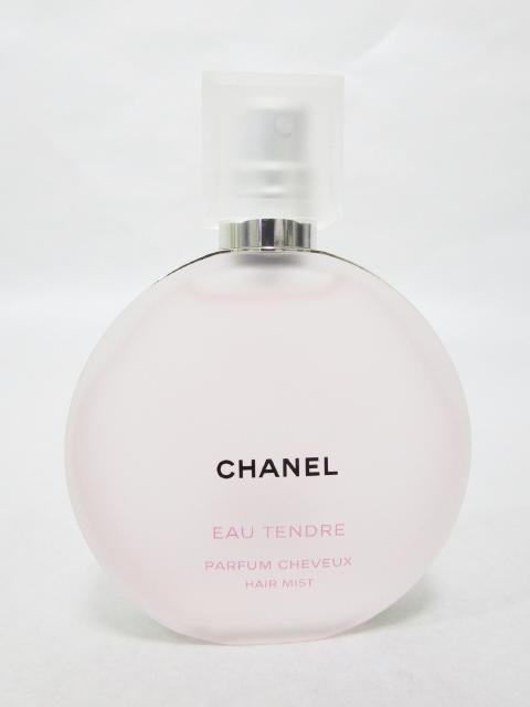 【レディース】香水入荷! CHANEL、ジョーマローン、ブルガリなど。