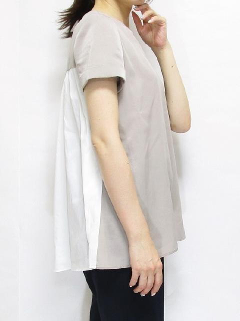 【レディース】シンプル&上品なお洋服 NATURAL BEAUTY Purpose、M-premier、BOSCH