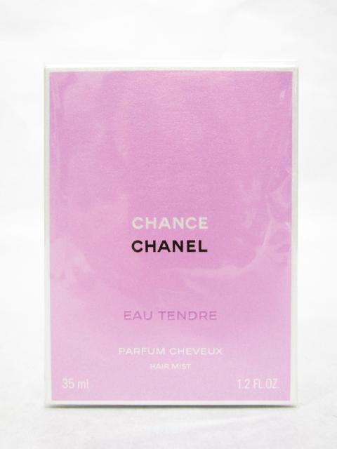 【香水&コスメ】CHANEL、cle de peau Beaute、laura mercier、NARS、Diorなど