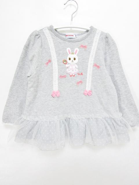 【キッズ】ミキハウス ダブルB トレーナー・ブルゾンなど人気の子供服です!