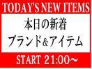 【レディース】 デザイナーズ&インポート オシャレ服・個性的なお洋服