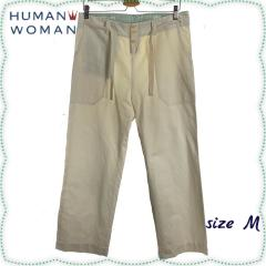H.HOLIDAY by HUMAN WOMAN、Mサイズ、パンツ